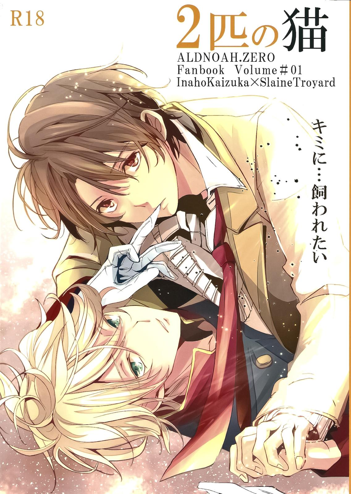 th_0001_KimiNi_01