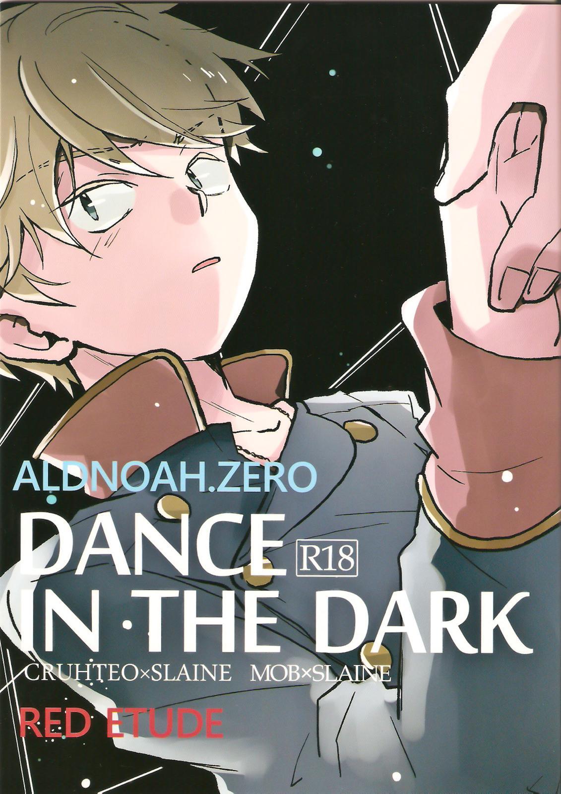 th_0001_dance_01