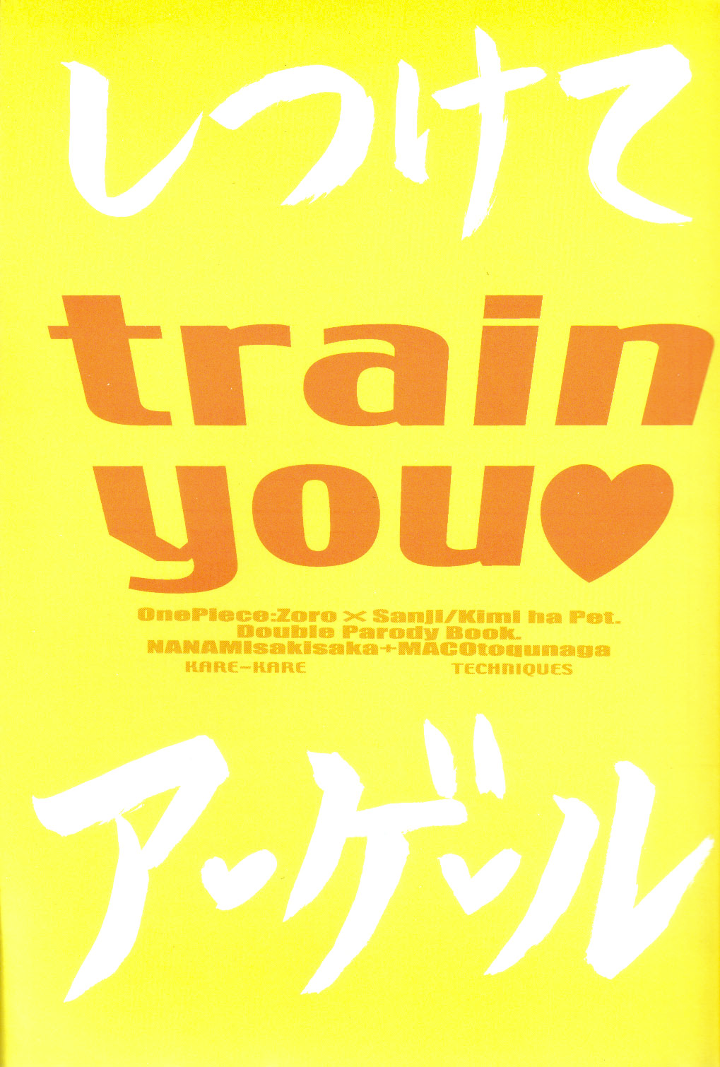 th_train-01