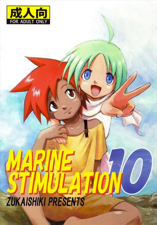 tth_Marine Stimulation 10 [Raw]¥sh00a