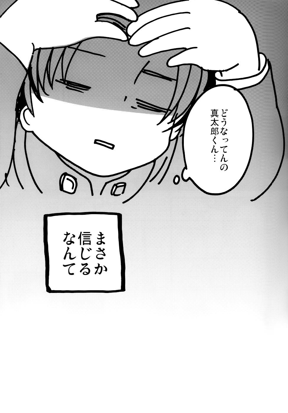 b_0005_05