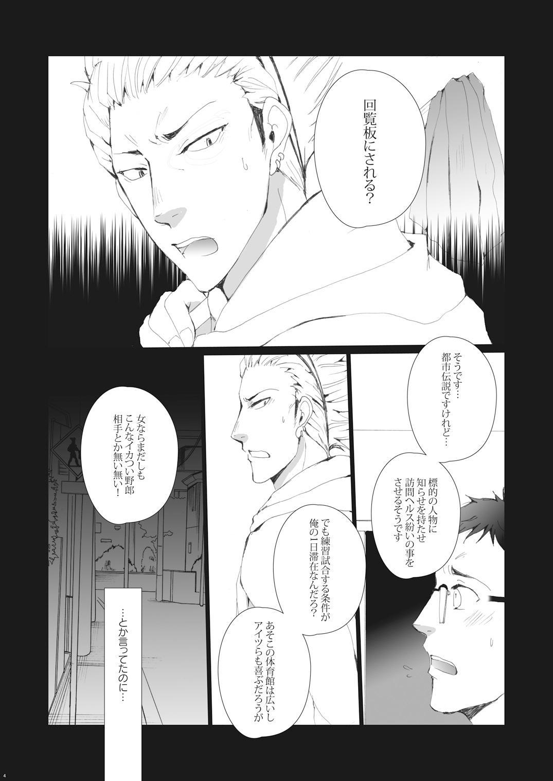 b_0006_uka_P04out