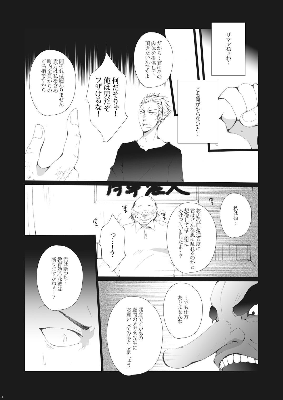 b_0007_uka_P05out
