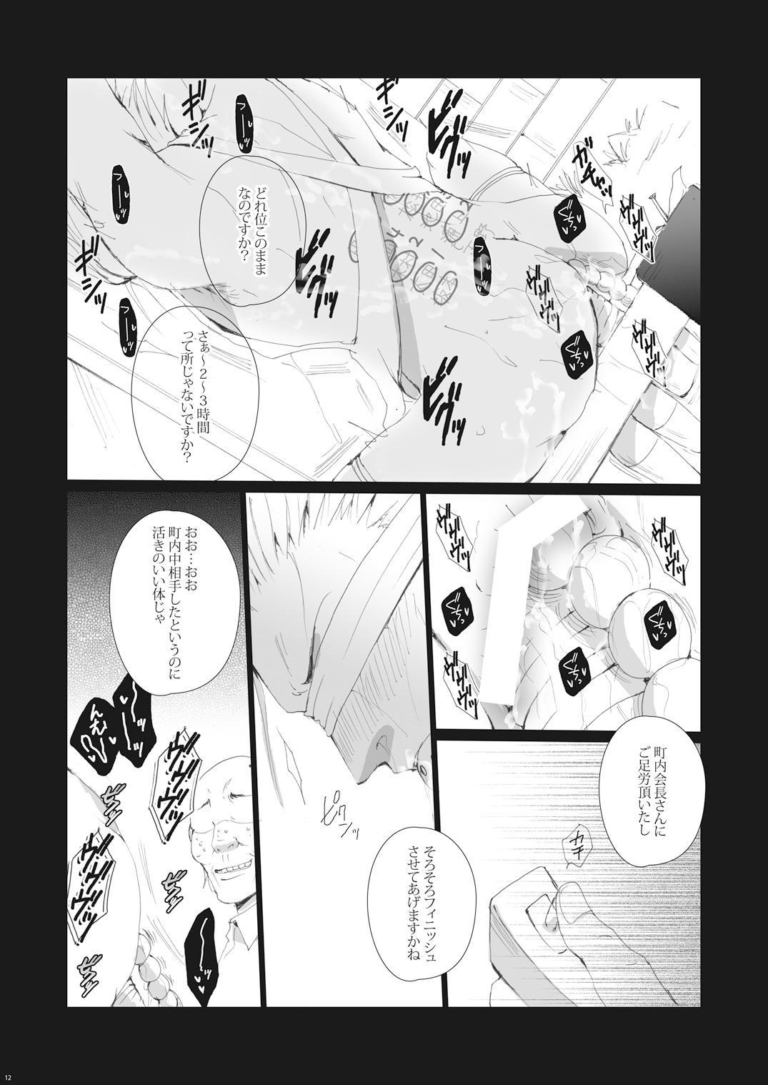 b_0014_uka_P12out