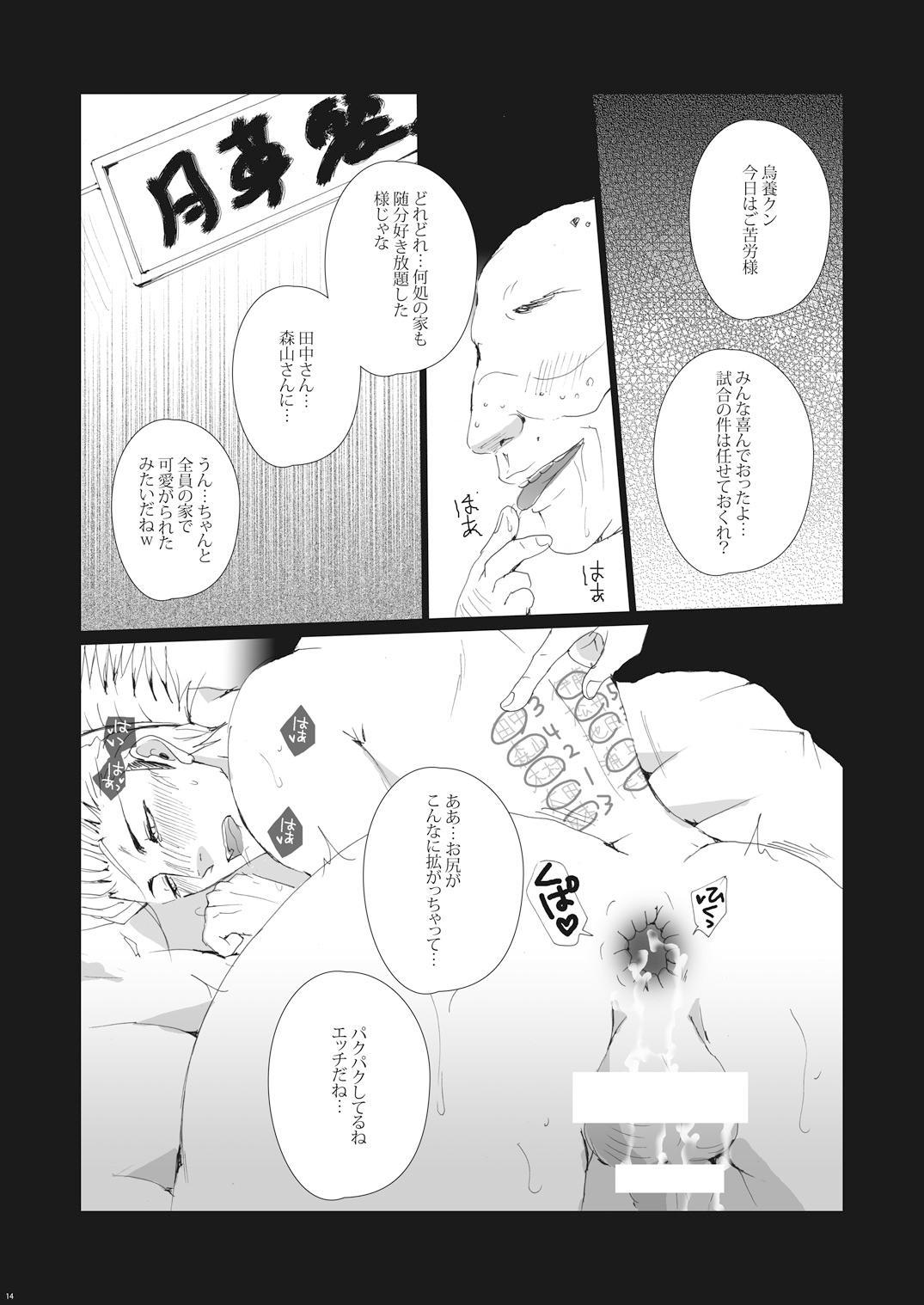 b_0016_uka_P14out