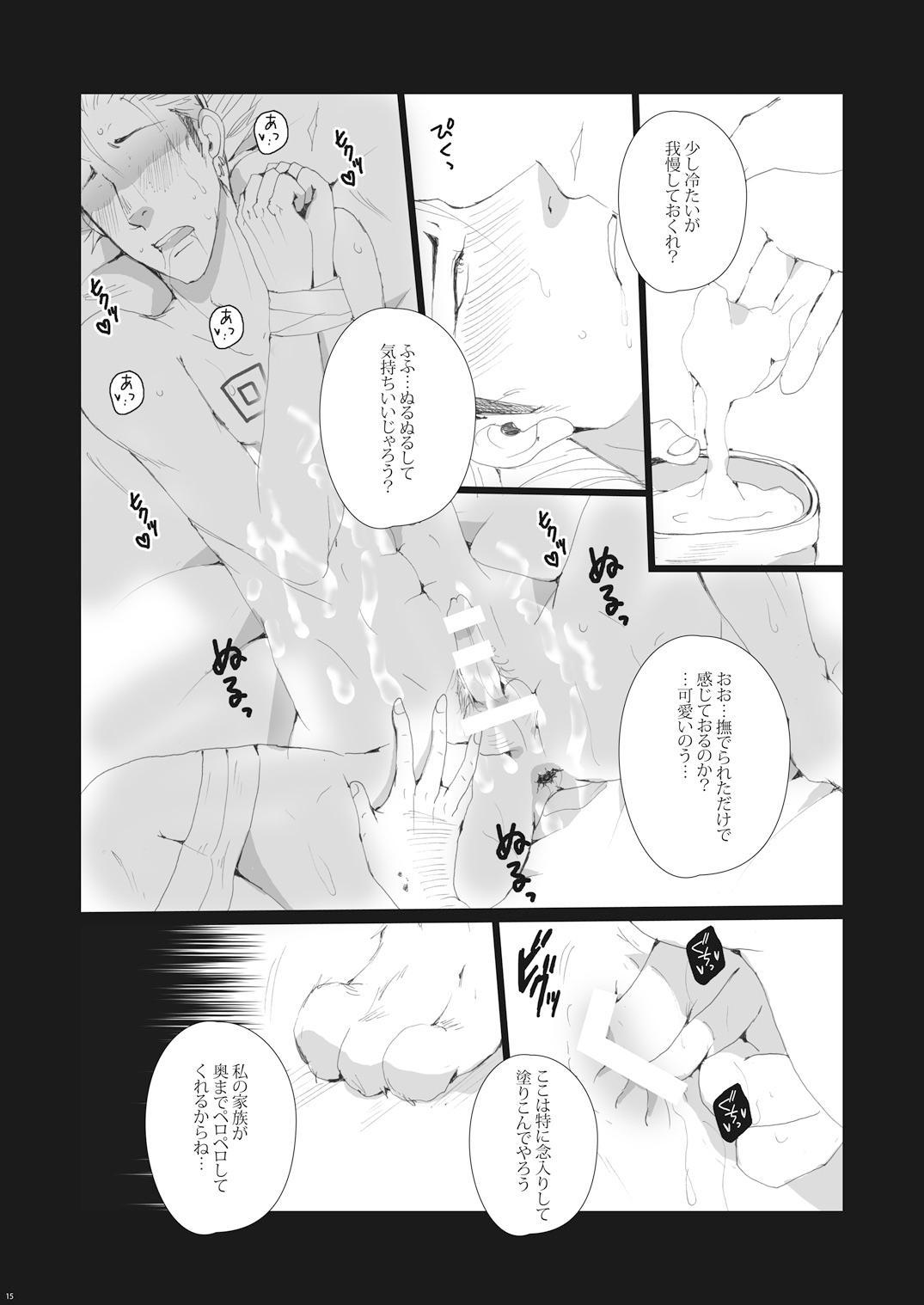 b_0017_uka_P15out