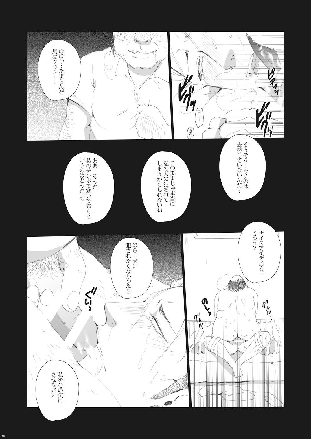 b_0020_uka_P18out