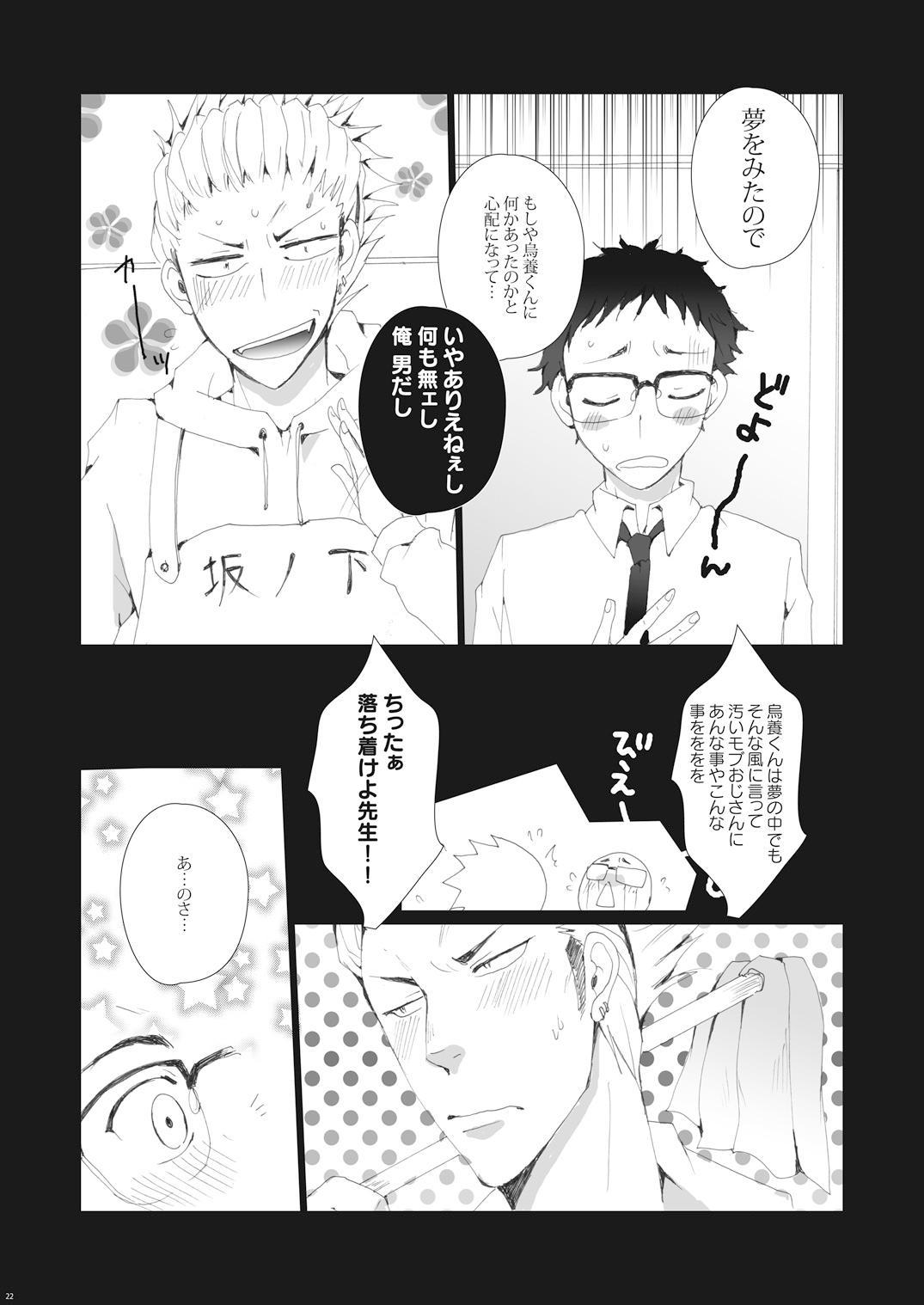 b_0024_uka_P22out