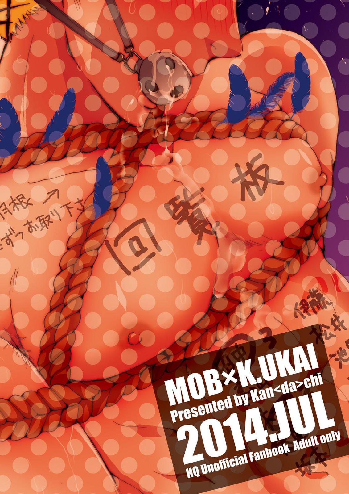 b_0026_uka_hyoushii04