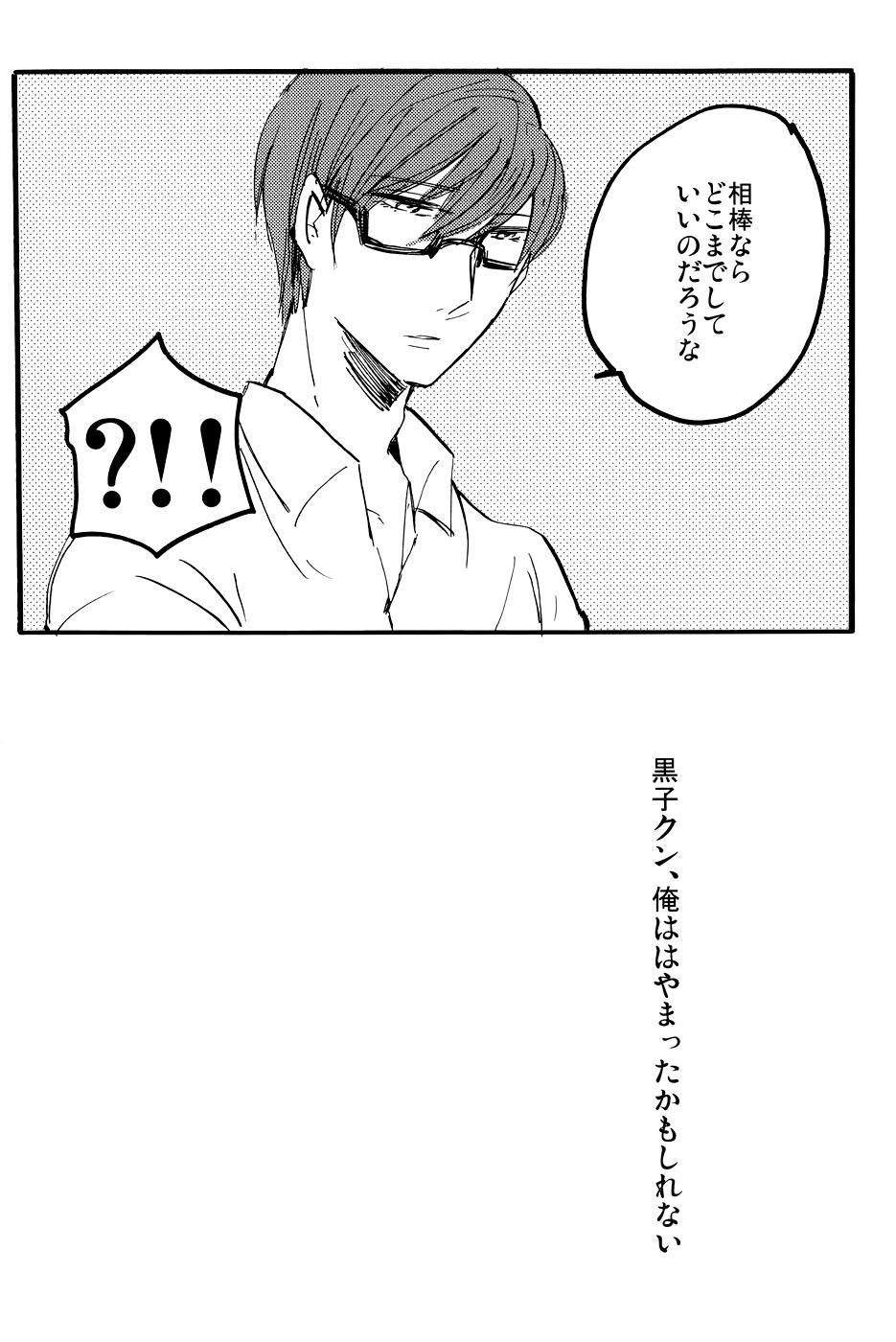 b_0038_38