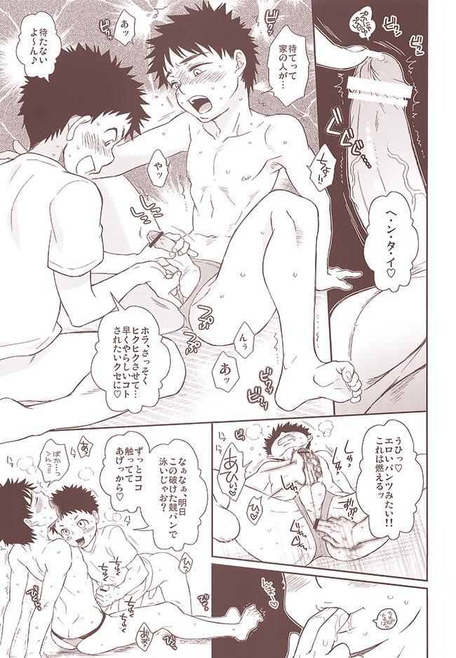 gei manga