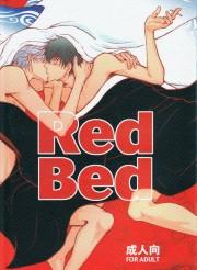 【フルカラー】ケツ掴んだ時から欲情してたの知ってるぜ?そのままベッドに倒れ込み…【BL同人誌・銀魂】