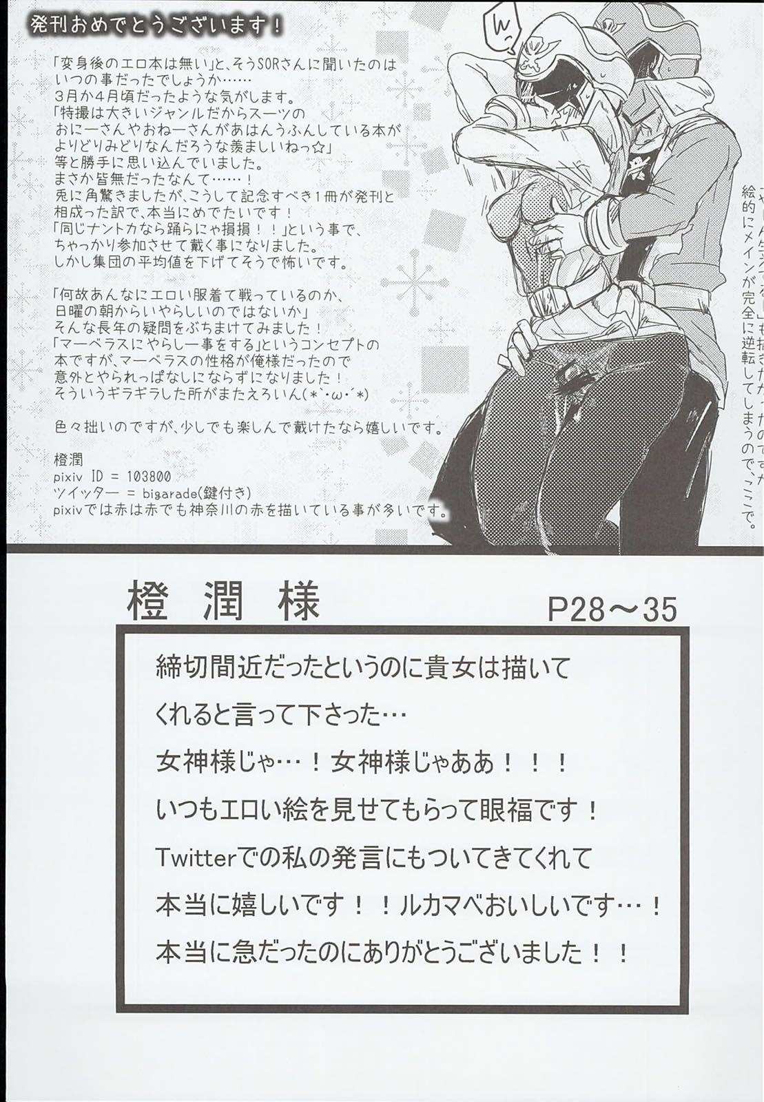 ゲイ 漫画 発情 オリジナル