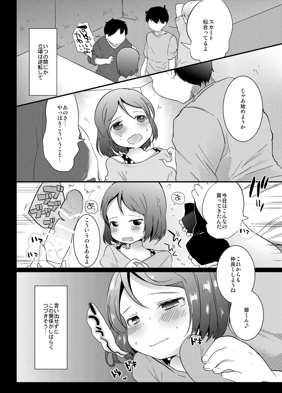 w_55_otasa_0024