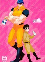 小松がミルク料理にハマった理由とは…もちろんアレを飲んだせいwww【BL同人誌・トリコ】