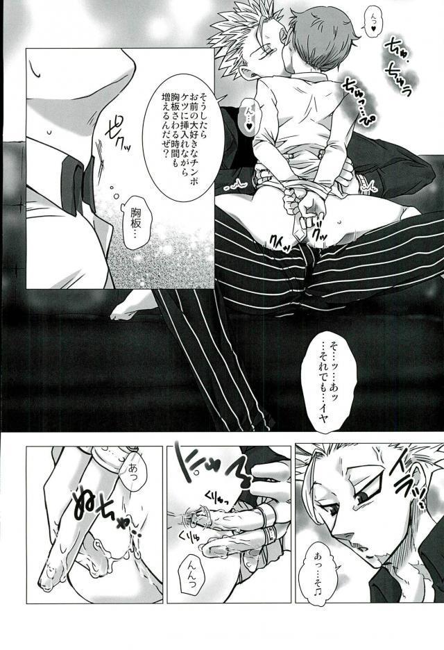 セックス 大罪 七 漫画 つの