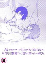 アインが可愛すぎて一緒に寝れずにドキドキしてたら誘ってきたw【BL同人誌・機動戦士ガンダム 鉄血のオルフェンズ】
