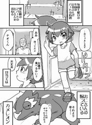 【BL同人誌】カメレオンのフェラ&アナル責めにショタあへあへw【オリジナル】