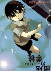【BL同人誌】先生に脅されて犯され続ける少年。逃げ道はもうない。【オリジナル】