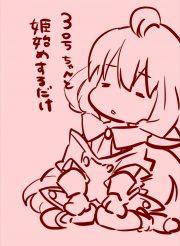 【BL同人誌】姫始め☆おちんちん太くて気持ち良い所にずっと当たっててやばいw【ハッカドール】