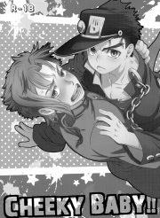 【BL同人誌】ショタ化したジョジョが元に戻るには好きな相手に童貞を捧げる事w【ジョジョの奇妙な冒険】