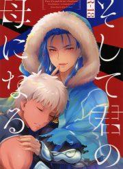 【BL同人誌】キャスターが母乳が出るようになっちゃったら性欲も増幅w【Fate/Grand Order】