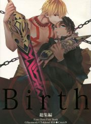 【BL同人誌】ギルガメッシュ…我が王を認識出来ない遠坂【Fate/Zero】
