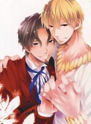 【BL同人誌】何だかんだラブラブなギルガメッシュ×遠坂詰め合わせ【Fate/Zero】
