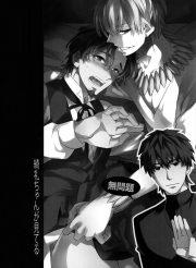 【BL同人誌】綺礼にセックスを見られながら業務上の報告を受けるw【Fate/Zero】