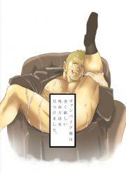 【BL同人誌】ハッテン場でレイプされてメス堕ちするヴァンパイアw【オリジナル】