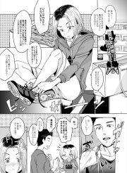【BL同人誌】セーラー服着て女物のパンティはいてってお願いしてみたw【オリジナル】