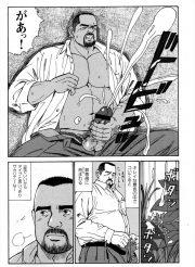 【BL同人誌】エロなのにちゃんとエロいのに胸熱ハッピーエンド!【オリジナル】