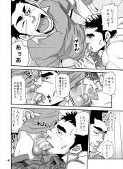 【BL同人誌】いつも無防備にカーテン開けてる男のオナニーを見たが最後w【オリジナル】