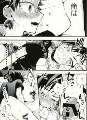 【BL同人誌】アナニーしている事が大好きな紅郎にバレた鉄虎w【あんさんぶるスターズ!】