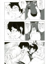 【BL同人誌】いつも見つめて恋してる手嶋と二人きりのチャンス!【弱虫ペダル】