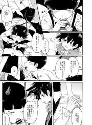【BL同人誌】ハロウィンパロディ!人間の手足で兄さんに触ってみたい!【モブサイコ100】