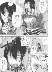 【BL同人誌】新宿のアサシン、ボスと間違われて(?)集団レイプされるw【Fate/Grand Order】