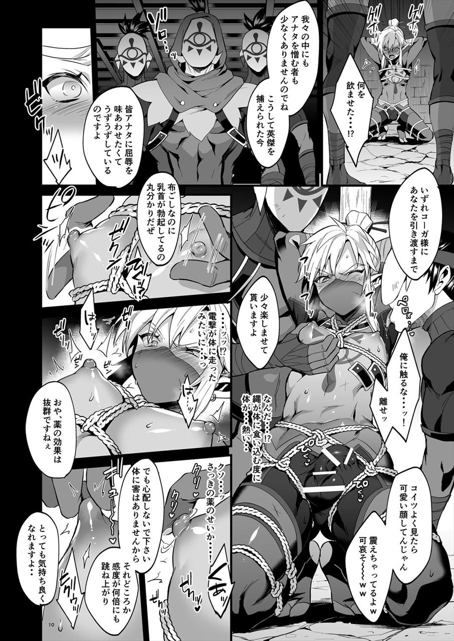 ゼルダの伝説 Blアーカイブ