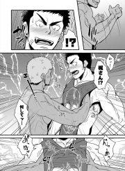 【BL同人誌】トレーニングしながら他の人の筋肉を見て疼いてたホモ心w【オリジナル】