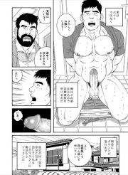 【BL同人誌】夏休みはみっちり調教されるドM天国!【オリジナル】