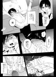 【BL同人誌】矢代が犠牲者を出さない様に邪魔し続けていた結果犯されるw【僕だけがいない街】