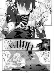 【BL同人誌】空調が壊れて暑い中なのに滅茶苦茶セックスしたw【Fate/Grand Order】