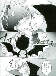 【BL同人誌】吸血鬼霊幻は倒れているモブ淫魔にキスをして栄養を与えてみた【モブサイコ100】