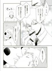 【BL同人誌】発情したエクボは恋人霊幻を連れてホテルで散々やらかすw【モブサイコ100】