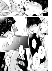 【BL同人誌】熱で寝ぼけた愛しい人に触れられた先を望んでしまう【オリジナル】