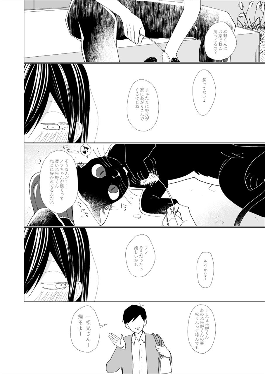 2019 10 アナル 無修正