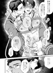 【BL同人誌】最終話。かなりピンチ!?でも助けに来てくれる僕の恋人!【オリジナル】