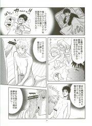 【BL同人誌】合宿中に盛っちゃって、大部屋で皆寝てるのに始めちゃったwてか止まらなかったw【おおきく振りかぶって】