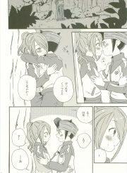 【BL同人誌】円堂の真っ直ぐな目に照れ照れしちゃう風丸が可愛いw【イナズマイレブン】