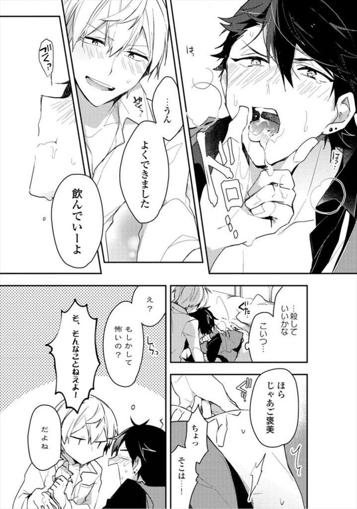無料 bl アーカイブ